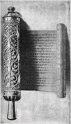 Purim 5777 – Megillah Reading List