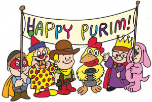 Purim 5777 – Virtual Costume Parade